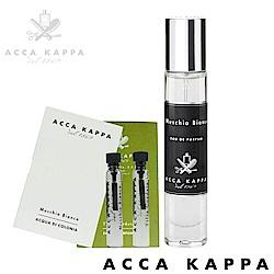 ACCA KAPPA 白麝香經典淡香精15ml+菩提橙綠淡香精2ml+白麝香香水2ml
