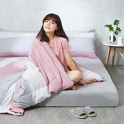 YVONNE COLLECTION 膠原美膚雙人四季被(6x7呎)-暗粉/淺淺灰條紋