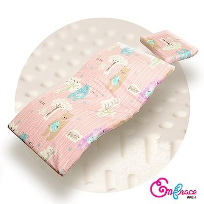 英柏絲 SPA級100%天然 大和抗菌 嬰兒乳膠床墊+平枕組 小熊郊遊粉60x120cm