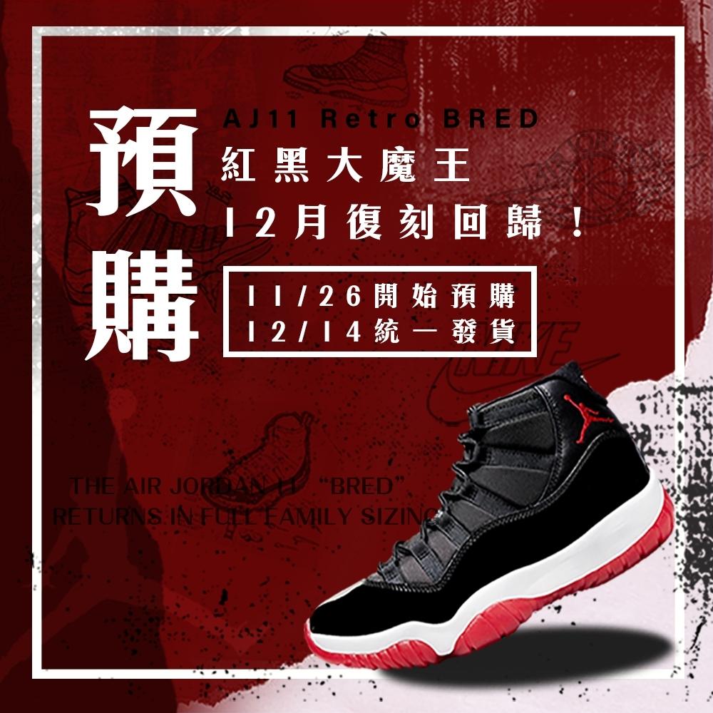 (領券再折500)NIKE 男 Air Jordan 11 Retro Bred