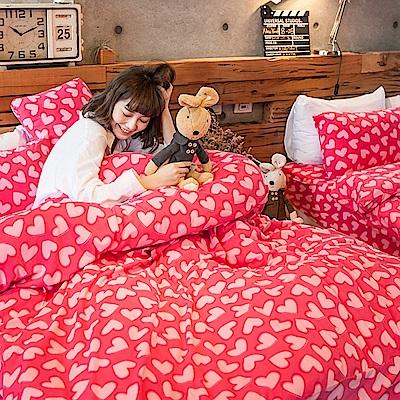 戀家小舖 / 單人床包兩用毯組  糖心女孩  頂級搖粒絨  台灣製