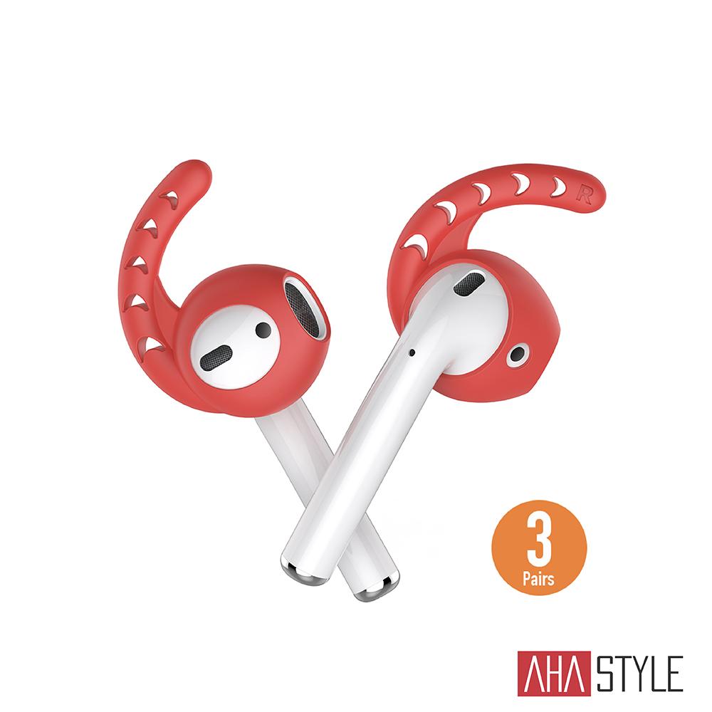AHAStyle AirPods/EarPods 耳機專用 防丟防滑耳機套-紅色