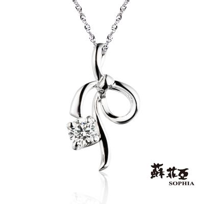 SOPHIA 蘇菲亞珠寶 - 綺麗亞 30分 FVVS1 18K白K金 鑽石項墜