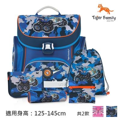 TigerFamily歌德超輕量護脊書包(送文具4件組)-2色