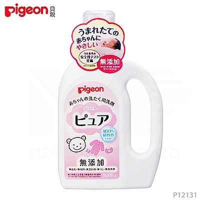 【任選】日本《Pigeon 貝親》溫和洗衣精【800ml】