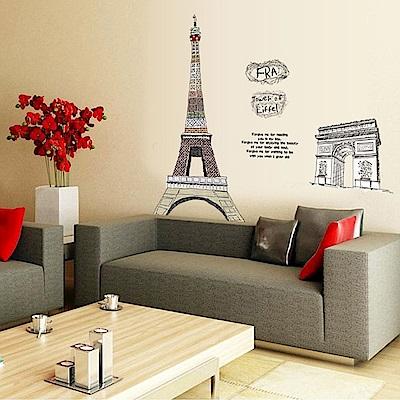 半島良品 DIY無痕壁貼-巴黎鐵塔凱旋門 AY1930 60x90cm