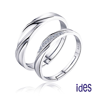 ides愛蒂思 設計款鑽石對戒結婚戒/永浴愛河
