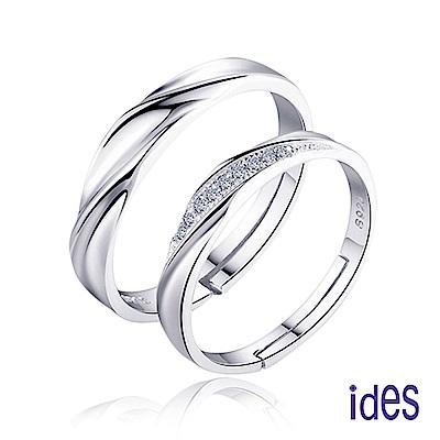 ides愛蒂思 都會系列戒指對戒/永浴愛河