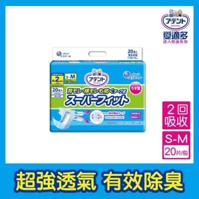日本大王Attento 愛適多超彈力合身紙尿褲黏貼型  2次吸收  S-M(20片/包)