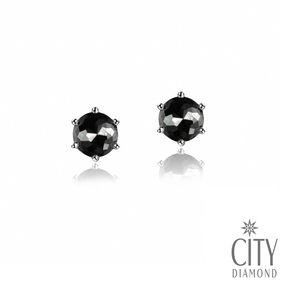 City Diamond引雅【東京Yuki系列】鉑金黑鑽石20分6爪耳環