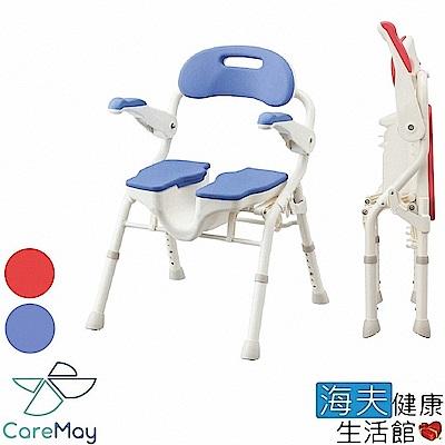 海夫 佳樂美 日本安壽 摺疊收納 凹槽 洗澡椅 HP 藍
