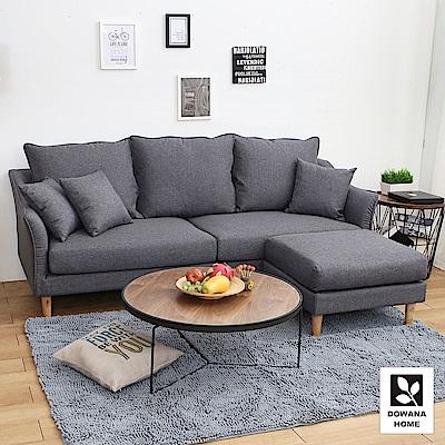 多瓦娜-多米尼克L型布沙發-三+凳