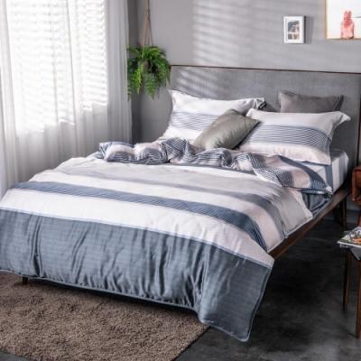夢工場俐落線條40支紗萊賽爾天絲四件式兩用被床包組-加大