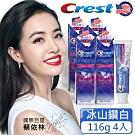 美國Crest-3DWhite鑽感鎖白牙膏116g-冰山鑽白4入