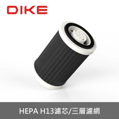 DIKE DUC100 空氣清淨濾芯(DUC110 WT Pure專用)