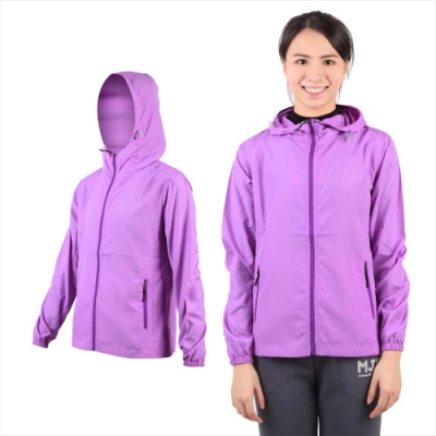 SOFO 女防風外套-風衣 連帽 抗UV 可收納 粉紫