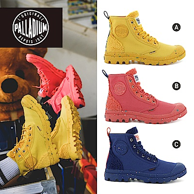 [時時樂限定]PALLADIUM PAMPA PILOU絨毛玩偶概念靴-中性-三色任選