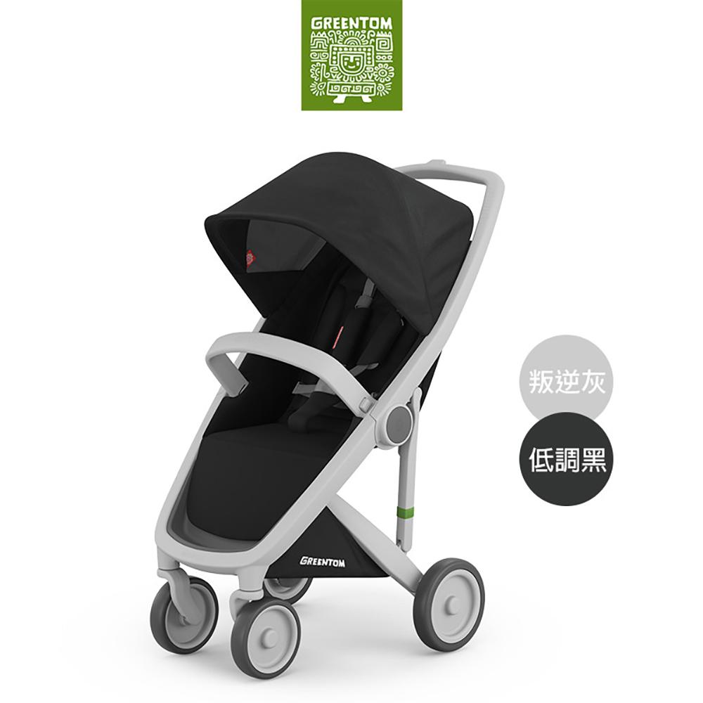 荷蘭 Greentom  Classic經典款嬰兒推車(叛逆灰+低調黑)