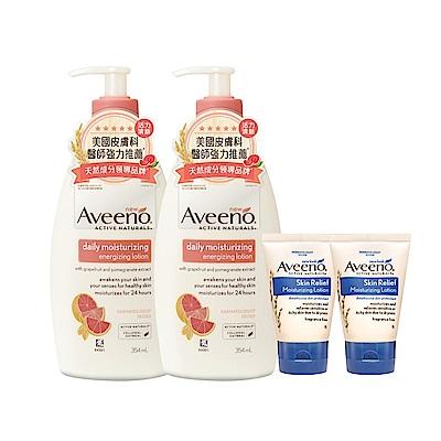 艾惟諾Aveeno 燕麥活力保濕乳(買2送2)(354mlx2+高效保濕乳30gx2)