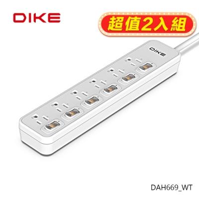(2入超值組)DIKE安全加強型六切六座電源延長線-2.7M/9尺DAH669WT