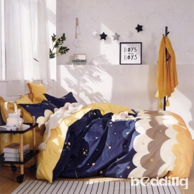 BEDDING-卡通純棉兩用被套-明亮的星-6X7尺