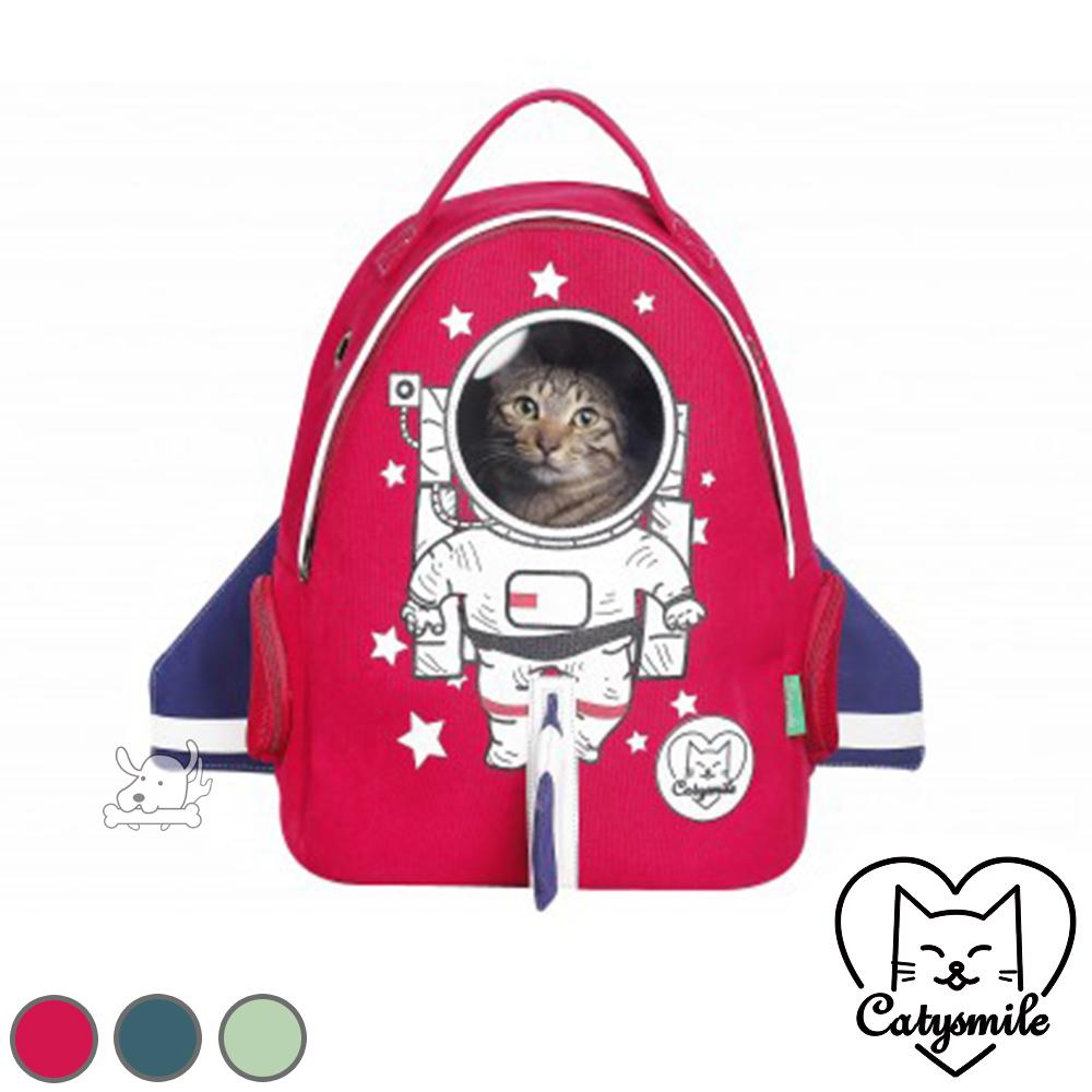 Catysmile 月球漫步 寵物雙肩後背包 共3色