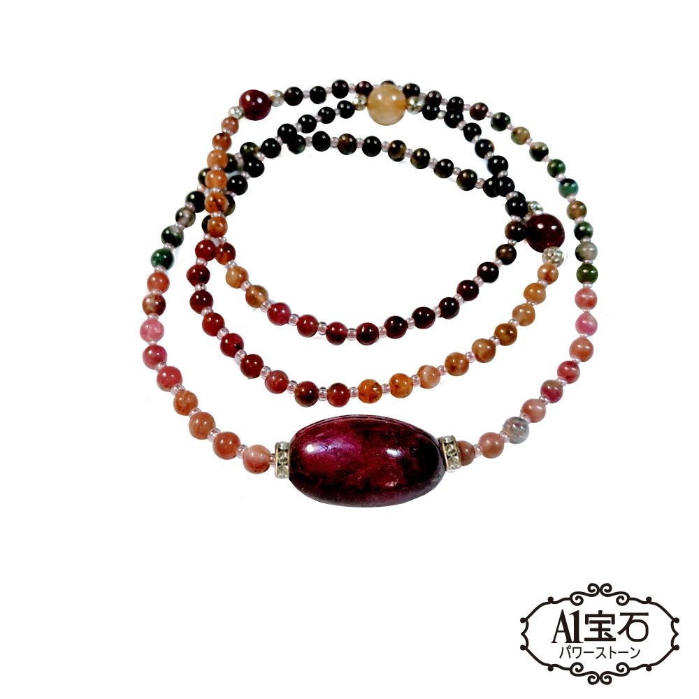 A1寶石  頂級紅寶石水晶碧璽手鍊/項鍊-放鬆平衡情緒抗壓力