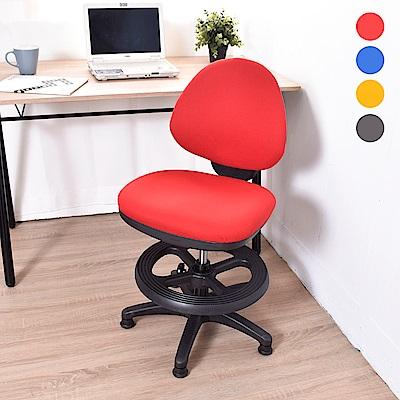 凱堡 3M防潑水寶貝兒童椅/電腦椅(附腳踏圈)