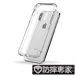 防摔專家 iPhoneX/Xs 新進化極薄清透空壓殼(透明)