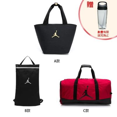 【時時樂限定】NIKE JORDAN 喬丹 健身 籃球 旅行包 手提包 提袋(共三款)