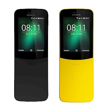 NOKIA 8110 香蕉機 直立式4G滑蓋超長續航手機