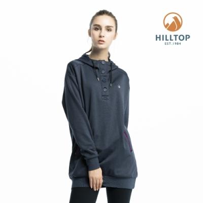 【hilltop山頂鳥】女款保暖連帽刷毛上衣H51FJ1藍夜