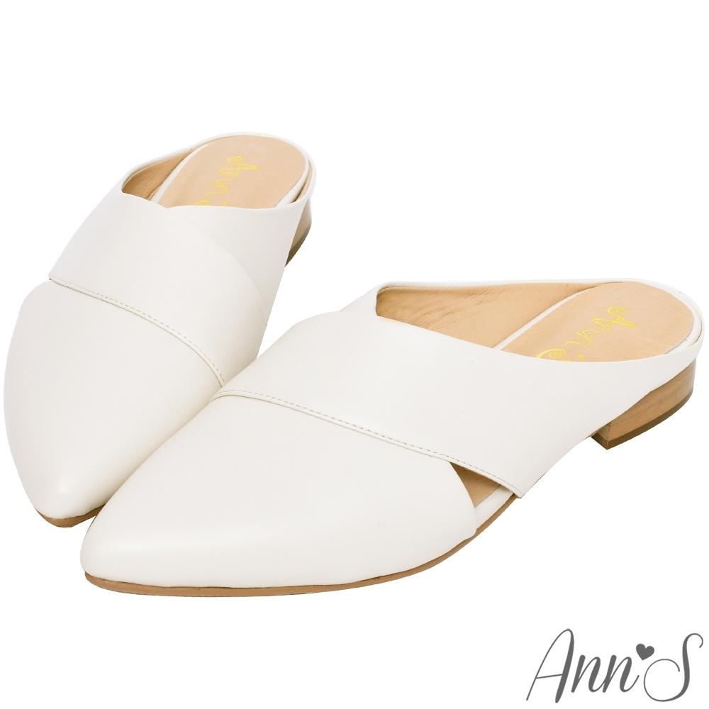 Ann'S高冷維度-交叉V口平底尖頭穆勒鞋-米白(版型偏小)