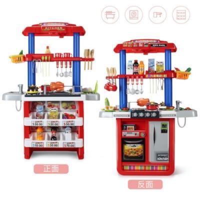 CuteStone 大型雙面廚具套裝玩具