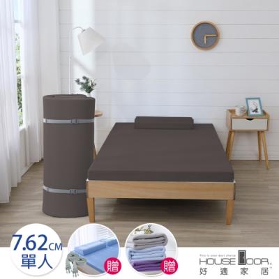 House Door 好適家居 大和防蹣抗菌藍晶靈記憶床墊7.62cm真好捲全配組-單人3尺
