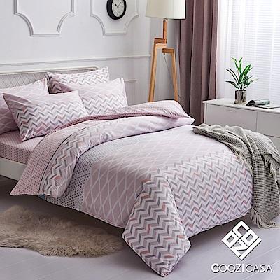 COOZICASA波特里 雙人四件式吸濕排汗天絲兩用被床包組