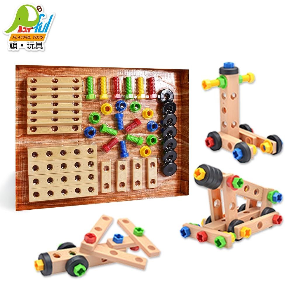 Playful Toys 頑玩具 工具積木 (多功能積木)