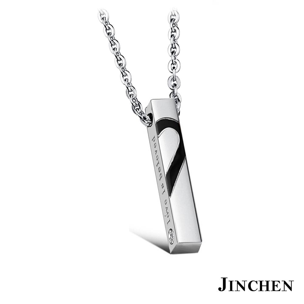 JINCHEN 相信愛 情侶項鍊 product image 1