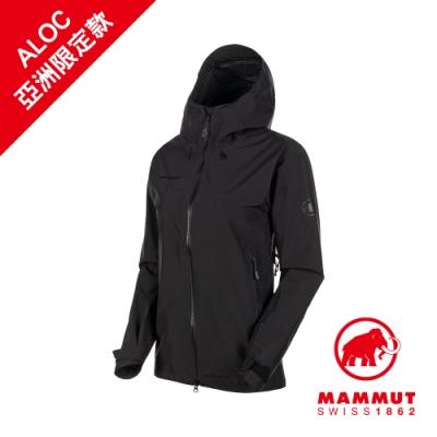 【Mammut 長毛象】Ayako Pro HS Hooded Jacket AF GTX防水連帽外套 黑色 女款 #1010-27560(*網路限定款)