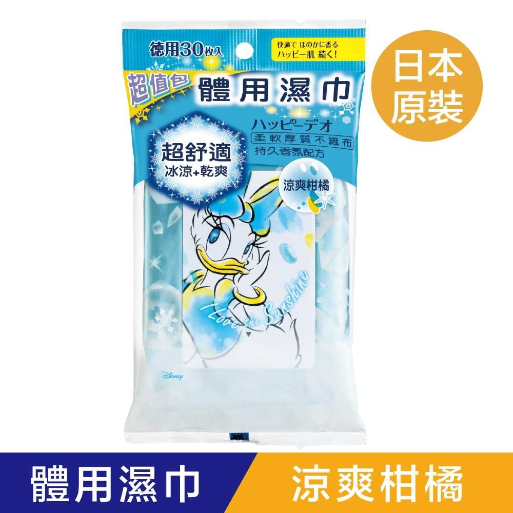 MANDOM 黛西款體用濕巾(涼爽柑橘)30張/包