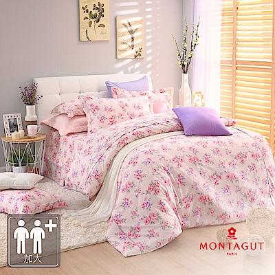 MONTAGUT-鄉村歌謠-精梳棉-加大七件式鋪棉床罩組