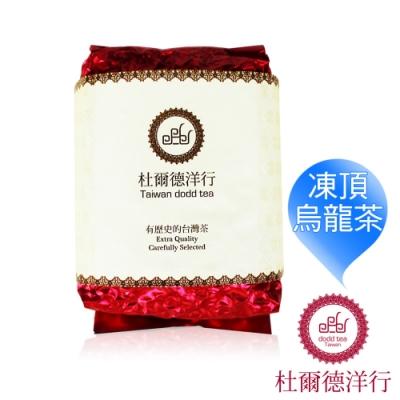 【DODD Tea杜爾德】凍頂山烏龍茶超值嘗鮮包(4兩真空保鮮裝/150g)