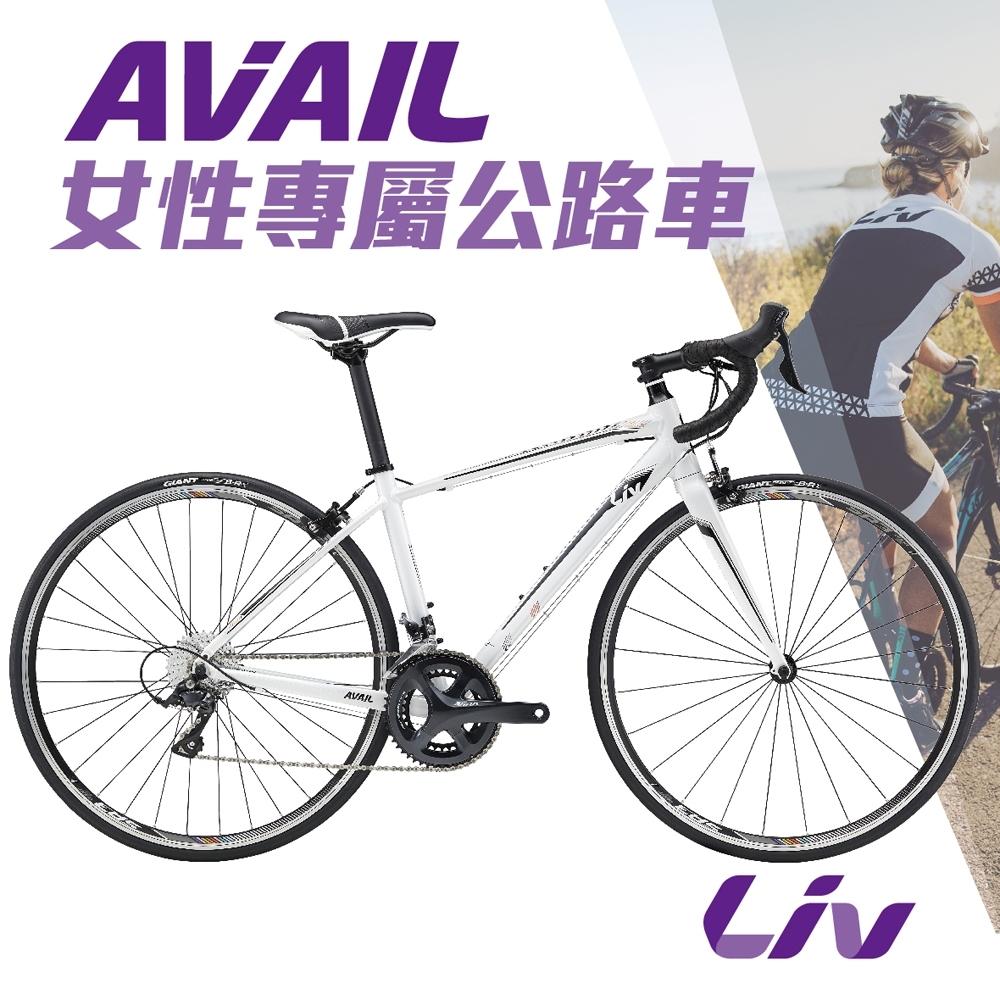 【GIANT】Avail 1 女性幾合公路自行車(2018)