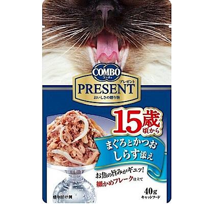 【任選】COMBO PRESENT 吻饌蒸煮食《15歲-鮪魚 鰹魚 吻仔魚》40G