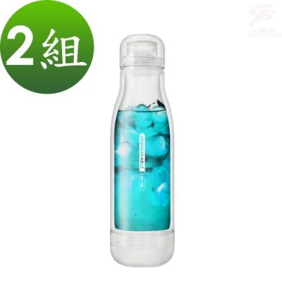金德恩專利款2組Tritan防撞耐摔保冷耐熱玻璃隨身瓶+送海底撈隨機2包