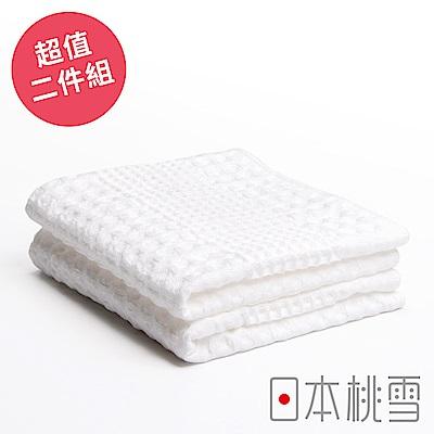 日本桃雪今治鬆餅毛巾超值兩件組(鮮奶油鬆餅)