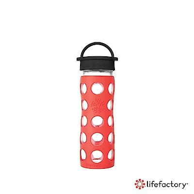 [下單送洗衣球] lifefactory 玻璃水瓶平口475ml-橘色(CLA-475-ORB)