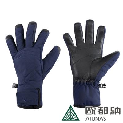 【ATUNAS 歐都納】中性款GORE-TEX科技保溫棉防水手套A1AGAA02N深藍