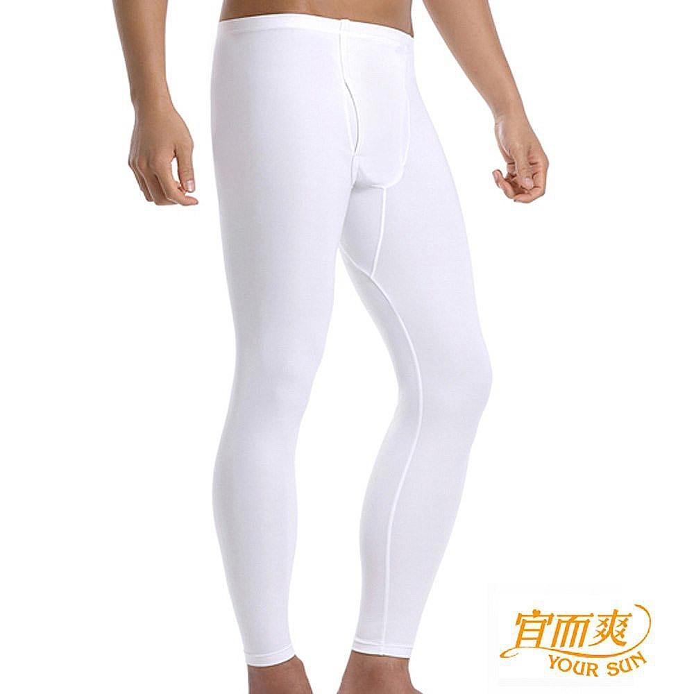 宜而爽 白色1件組型男舒適厚棉衛生褲
