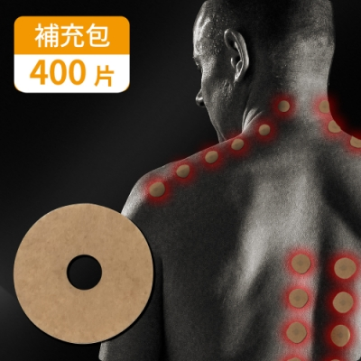 家適帝 台灣製加強版舒緩磁氣絆貼布補充包(100枚x4包)